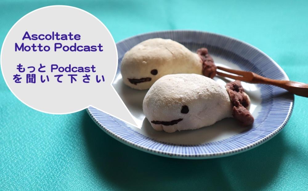 Foto di 2 dolci giapponesi a forma di balena. Da ognuno esce una nuvoletta con scritto in italiano e giapponese di ascoltare il Motto Podcast