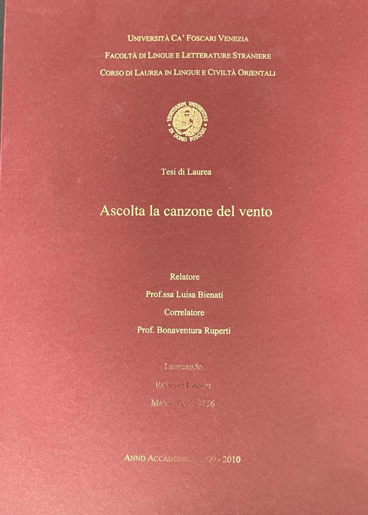 Foto della copertina di Ascolta la canzone del vento. La traduzione italiana fatta da Roberto del primo romanzo di Haruki Murakami