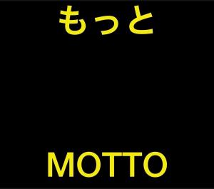 Logo del Motto